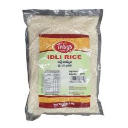 Idli Rice (2 KG) - Telugu...
