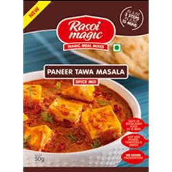 Paneer Tawa Masala Mix