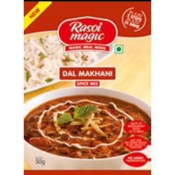 Dal Makhani Mix (50gm)