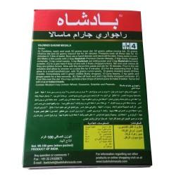 Buy Badshah Rajwadi Garam Masala online in UK, Europe