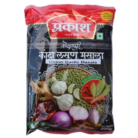 Buy Onion Garlic Masala (Kolhapuri) online in UK, Europe