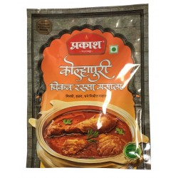 Kolhapuri Chicken Rassa Masala (25gm)