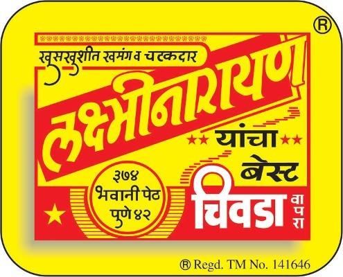 Laxmi Narayan Chiwda